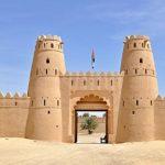 Al-Jahili-Fort-from-abu-dhabi
