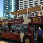 Hop-on-hop-off-Abu-Dhabi