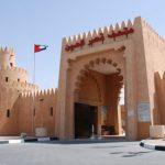 al-ain-one-day-trip-from-abu-dhabi
