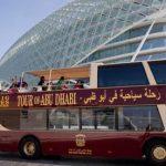 big-bus-ticket-price